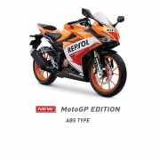 Harga Honda CBR 150R Repsol Moto GP ABS Indragiri Hulu