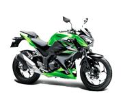 Harga Kawasaki Z 250 Lamongan