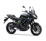 Harga Kawasaki Versys 650 Tangerang