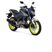 Yamaha All New Vixion Lima Puluh Kota