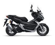 Harga Honda ADV 150 CBS Banyuasin