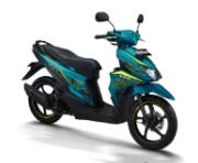 Harga Suzuki NEX II Fancy Dynamic Banjar Jabar